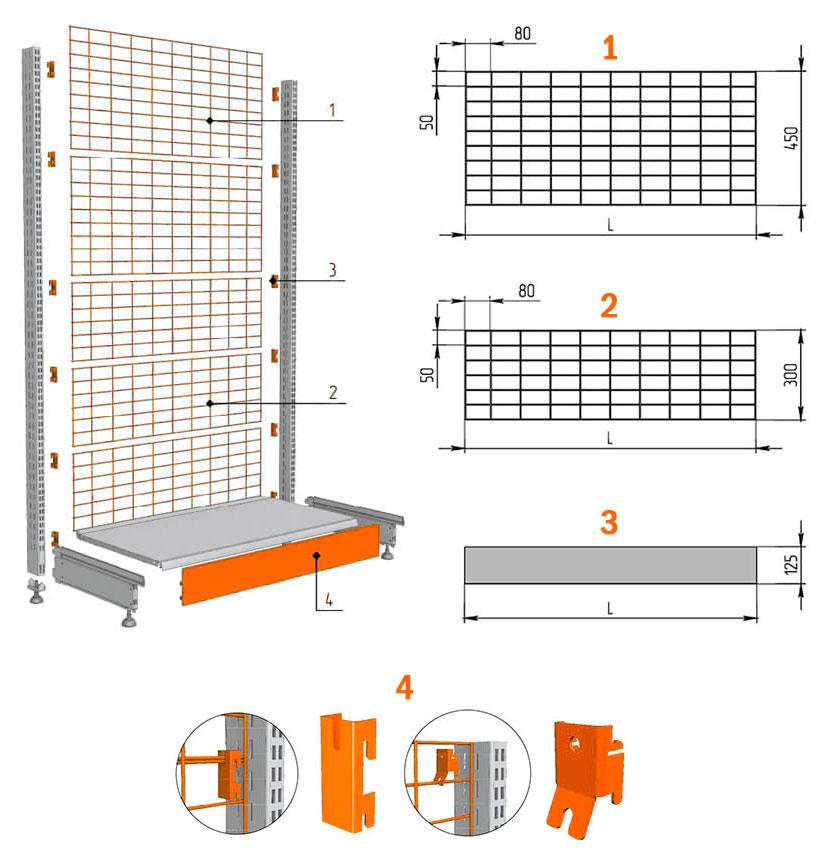 Схема сетчатого стеллажа